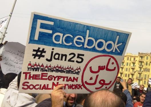 Social Media in Egypt: A Catapult for Change