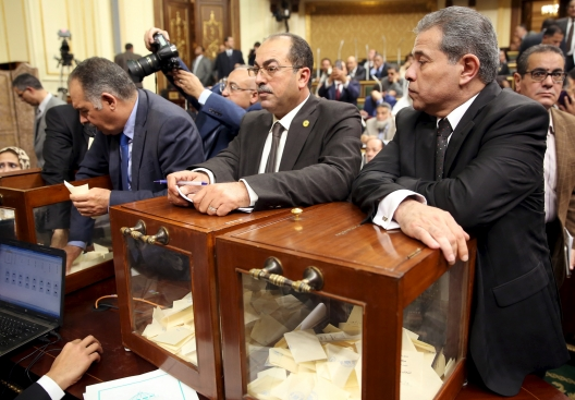 What Happened During Egypt's Inaugural Parliamentary Session?