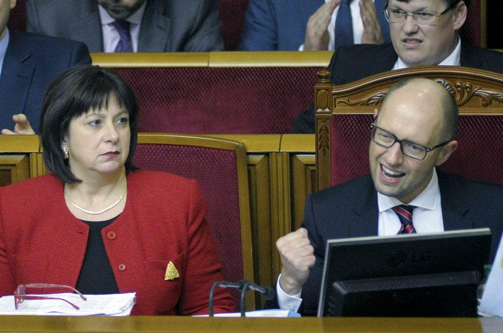 Seven Key Reforms for Ukraine in 2016