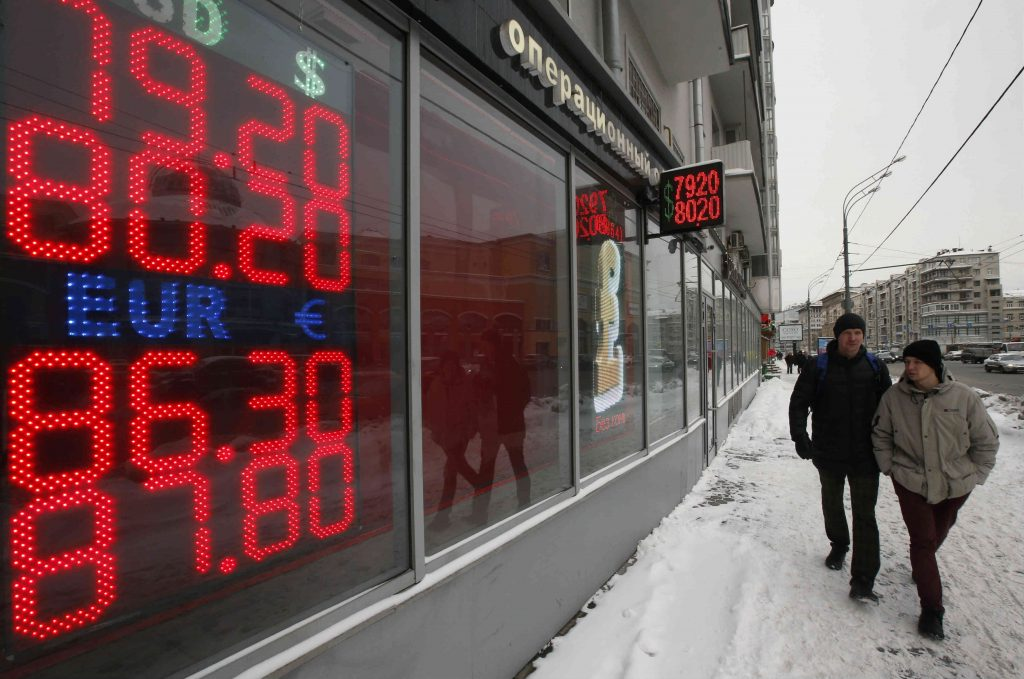 What Falling Oil Prices Mean for Russia and Ukraine