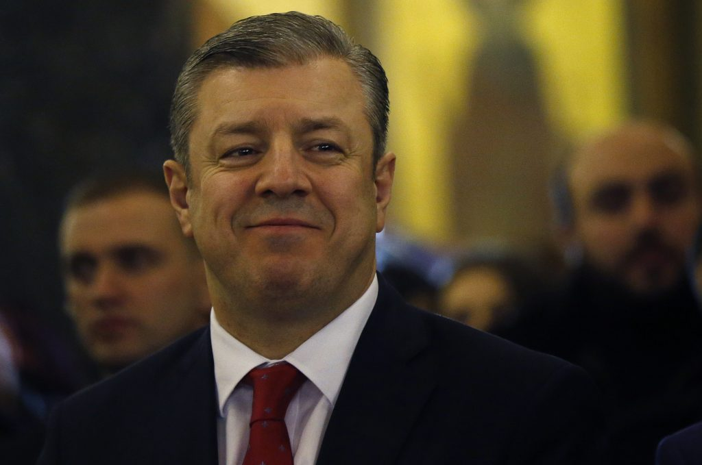 Keeping Georgia's NATO Dream Alive