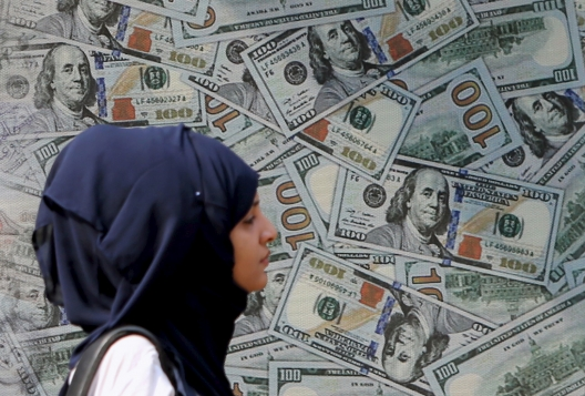 Is 2016 Finally a Breakout Year for the Egyptian Economy?