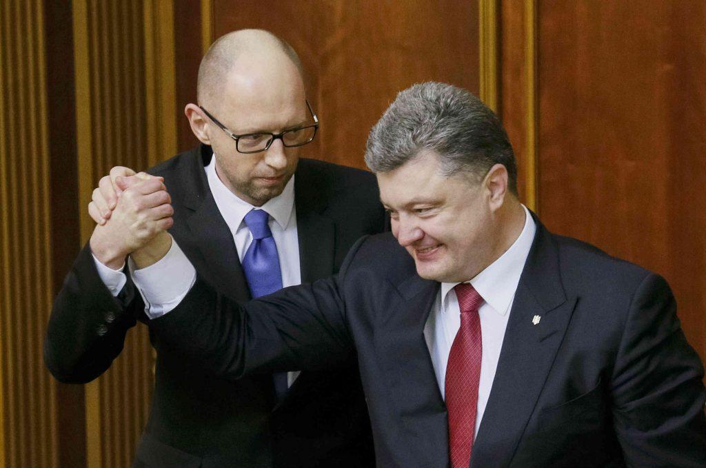 Where is Ukraine's Government Headed Now? Four Possible Scenarios