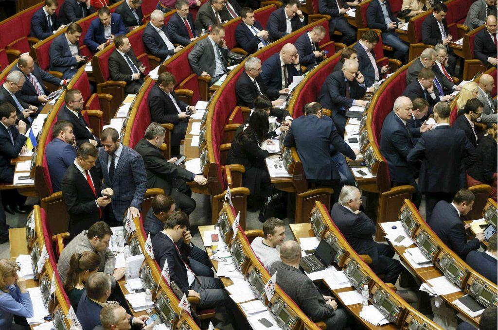 Parliament Votes to Weaken Ukraine's Key Anti-Corruption Law