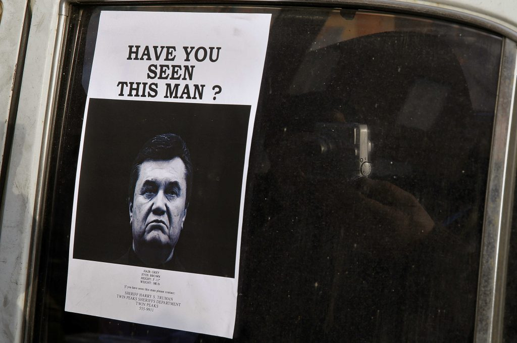Ukraine's New Political Law Privileges Party Bosses