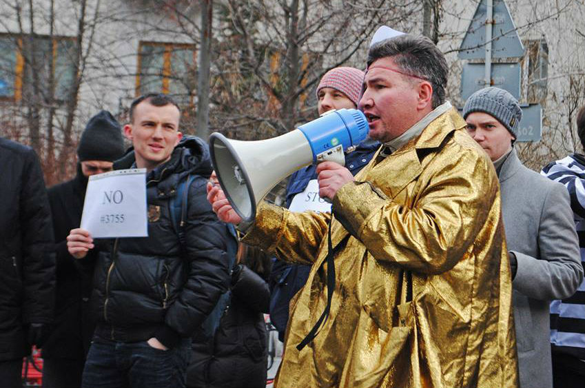 Don't Mess With Kyiv's Activists