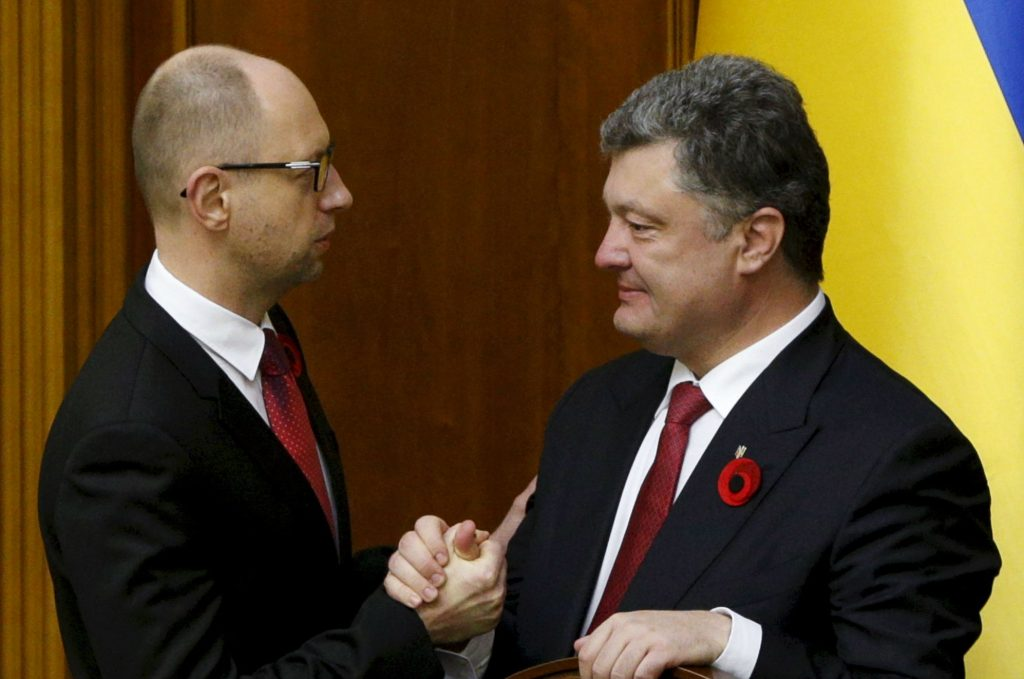 Prime Minister Yatsenyuk Resigns. Why Now? What's Next?