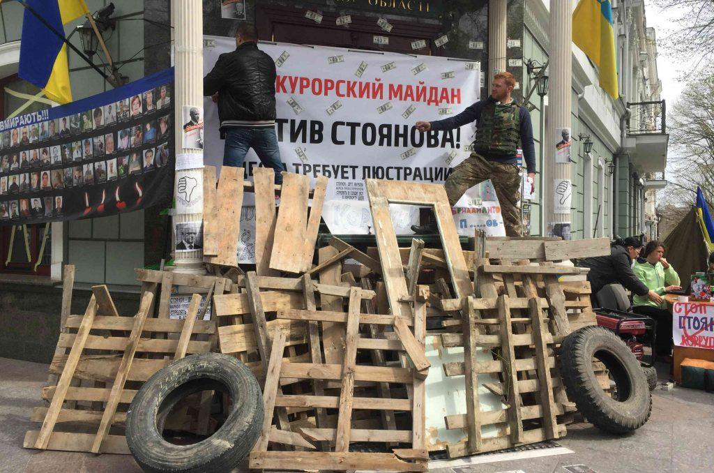 In Odesa, Protesters Demand that Poroshenko Restore Reformist Prosecutor