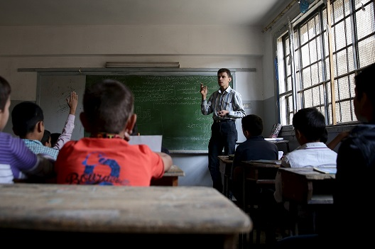 A Closer Look at the Educational System of ISIS