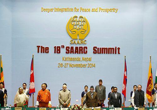 The 18th SAARC Summit