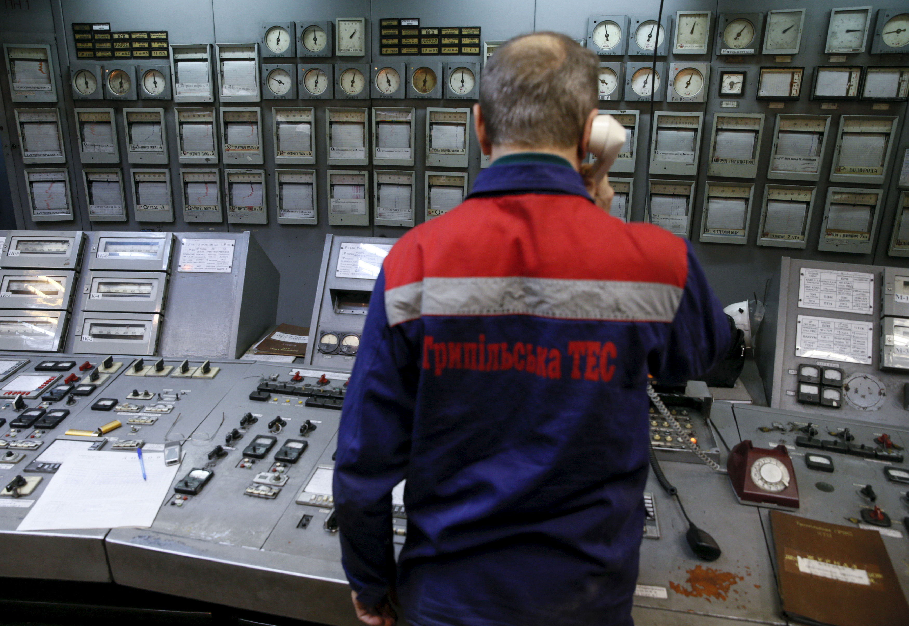 High Time for Privatization in Ukraine