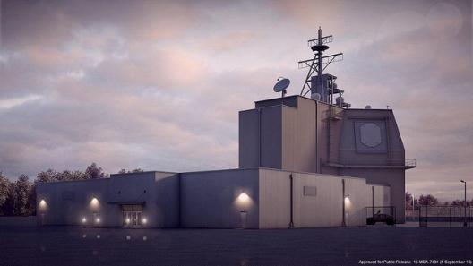 NATO Missile Defense complex in Romania, Sept. 5, 2013