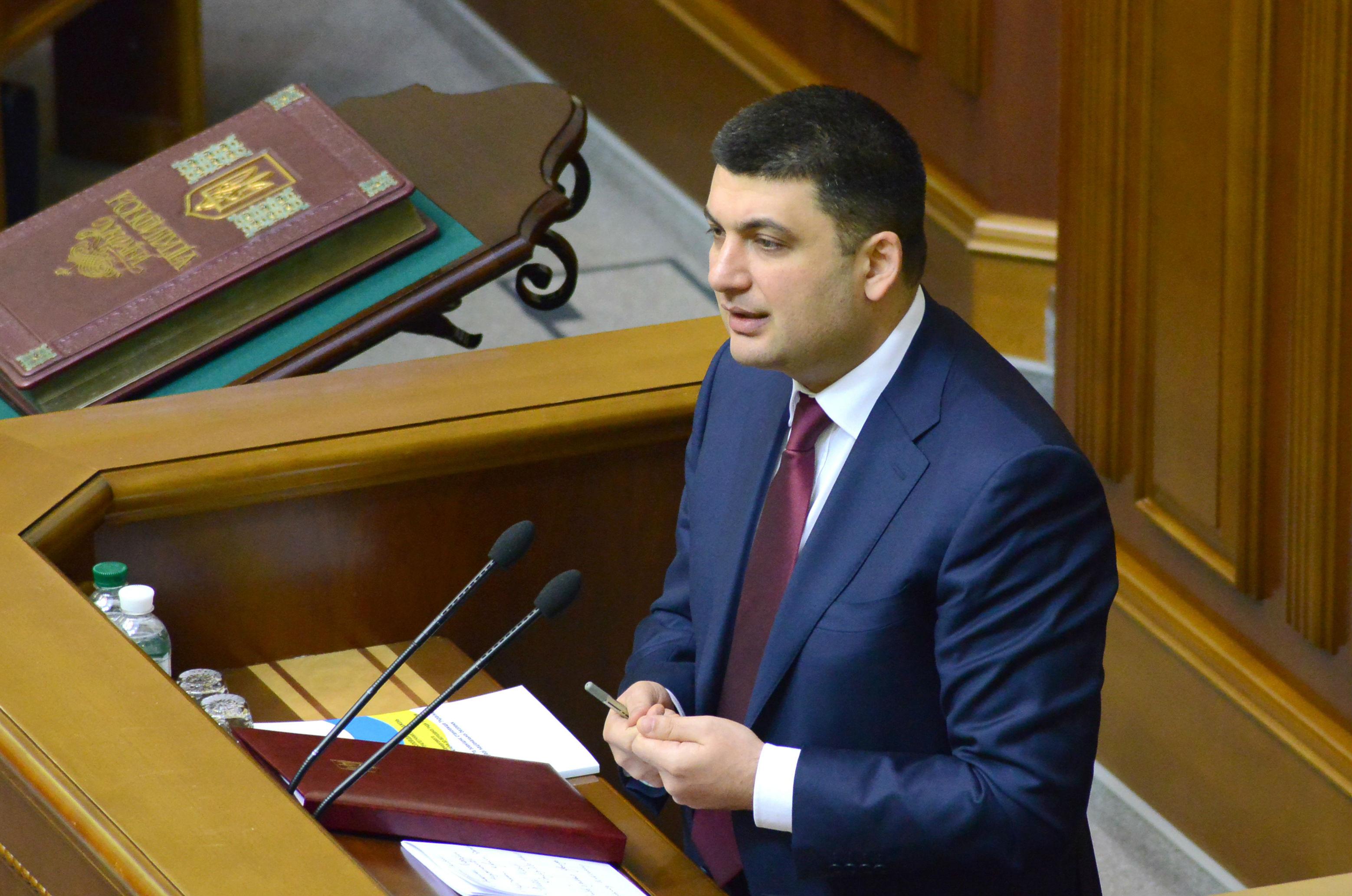 Ukraine Defies Anti-Semitic Stereotypes