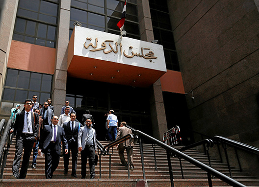 What Was in the Egyptian Court's Reasoning in the Tiran and Sanafir Case?
