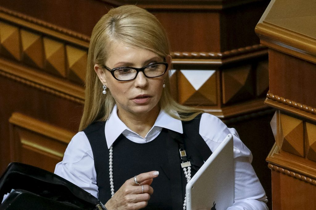 Tymoshenko and Kolomoyskyi Score Wins in Ukraine's Special Elections