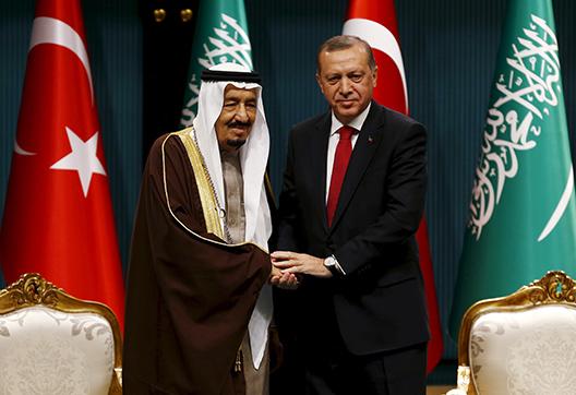 The GCC Response to Turkey's Failed Coup
