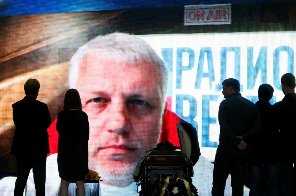 Ukraine's Deadly Profession: Three Journalists Attacked in July