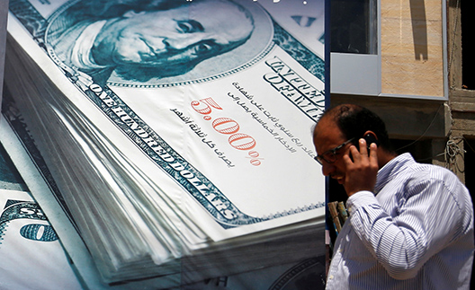 Calculating the Cost of Egypt's IMF Deal