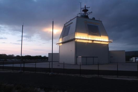 NATO missile defense facility in Deveselu, Romania