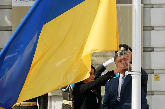 Ukraine at Twenty-Five