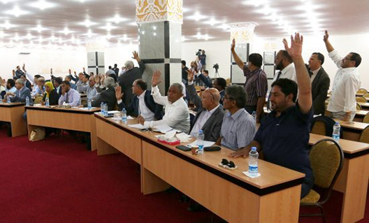 Libya and the HoR Vote: What May Come Next
