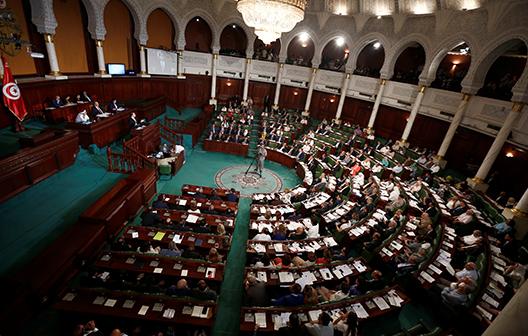 A Blow to Tunisia's Democratic Process?