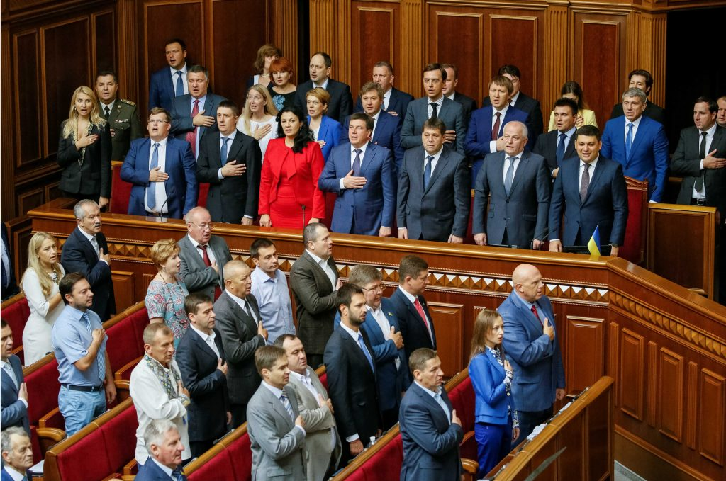 The Top Ten Things Ukraine's Parliament Needs to Do This Fall