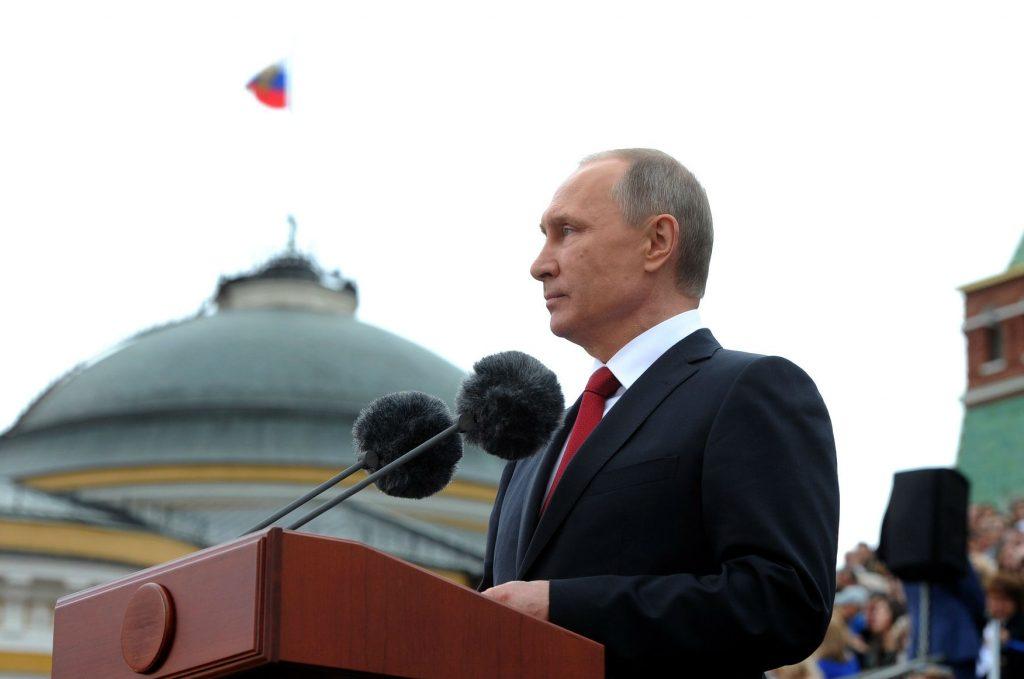 Putin's Balkan Insecurities