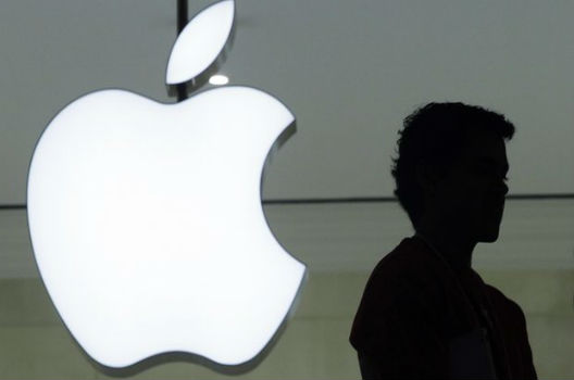 EU Source:  Apple, Ireland to challenge record EU tax ruling