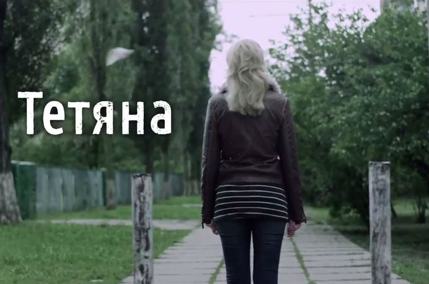 The Other Victims of the War in Ukraine