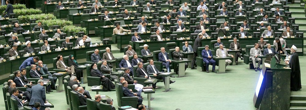 A Friendlier Majles Confirms New Rouhani Ministers