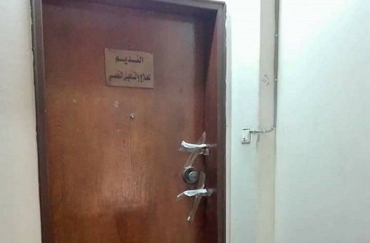 Al-Nadeem Center for Torture Victims Fights its Closure in Cairo
