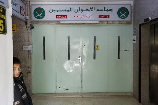 Which Muslim Brotherhood?