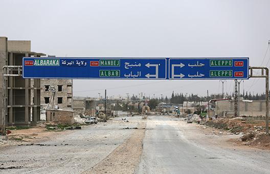 LISTEN: Aaron Stein on the SDF-Syrian Regime Agreement