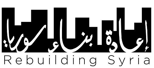RebuildingSyria small