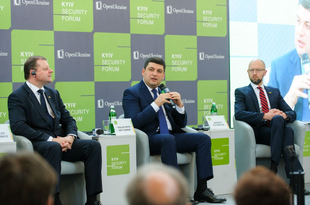 More Solidarity with Ukraine Needed, Say Speakers at the Kyiv Security Forum