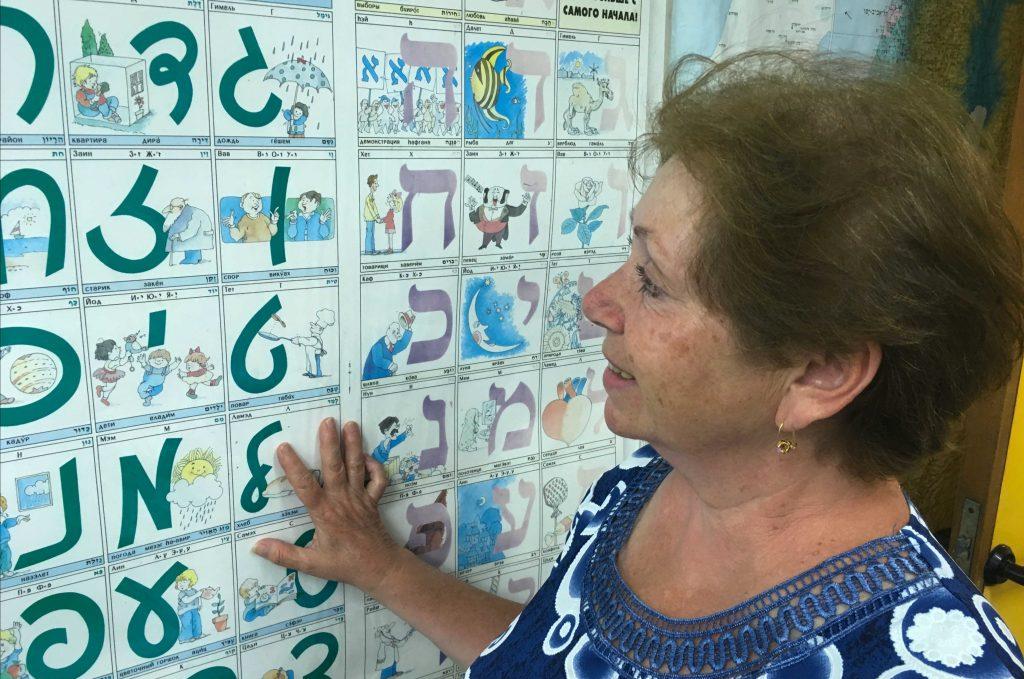 Ukrainian Jews Find Safe Haven, Challenges in Israel