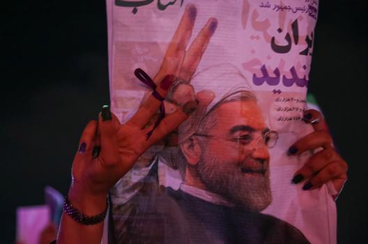 The United States and Iran: Future Tense