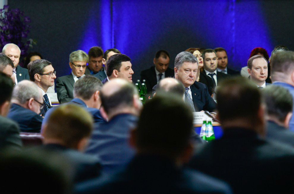Positive Change Is Not Happening in Ukraine's Courts