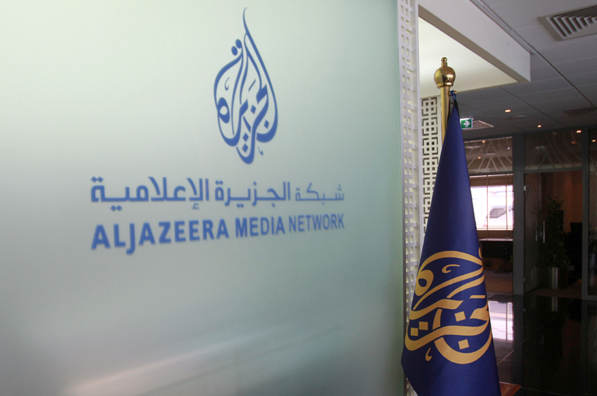Al Jazeera in the Eye of a Storm