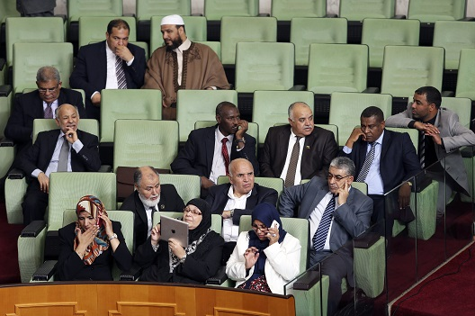 A Constitution That Doesn't Protect Rights and Freedoms: Libya Writes Its Constitution