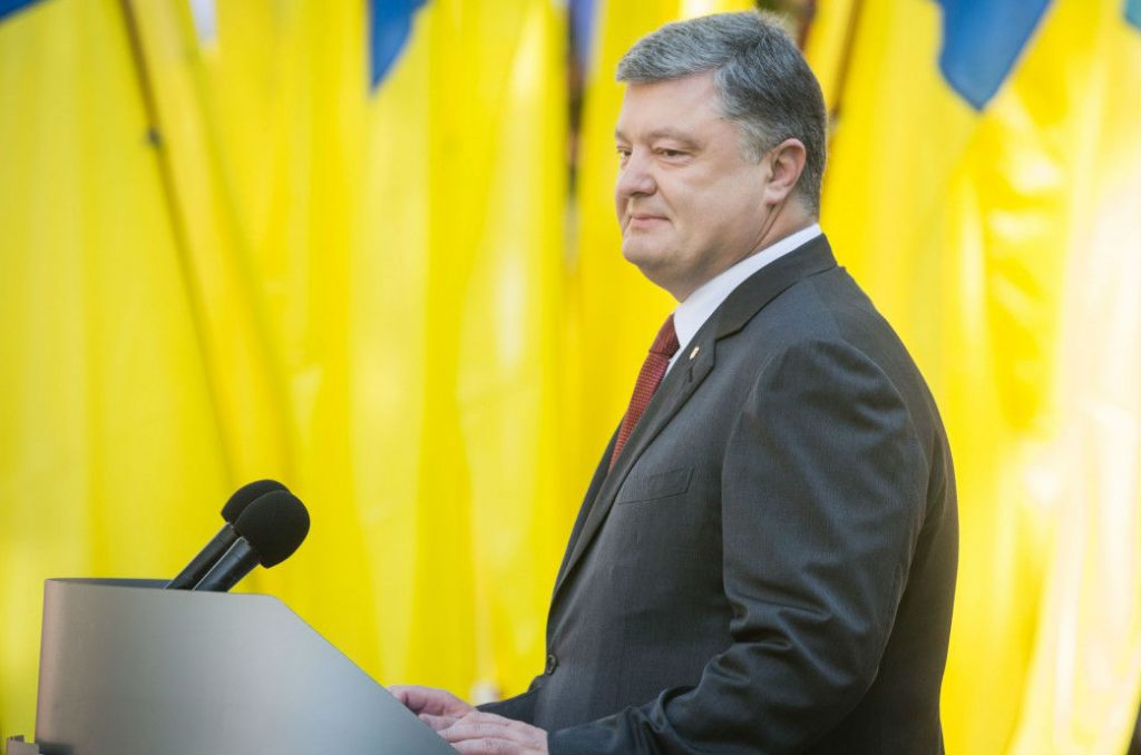 Ukraine's Got a Real Chance to Change. Will It Blow It Again?