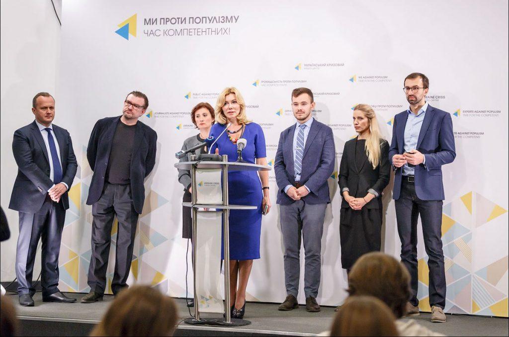 Activists Urge Kyiv Mayor to Rename Street after Nemtsov