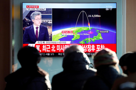 Could North Korea Hit the United States with a Missile? Perhaps. Or, Maybe Not?