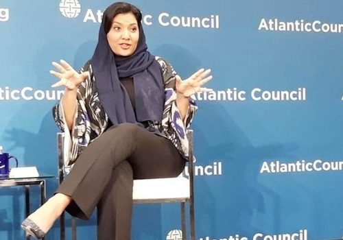 Princess Reema speaks to Atlantic Council Audience