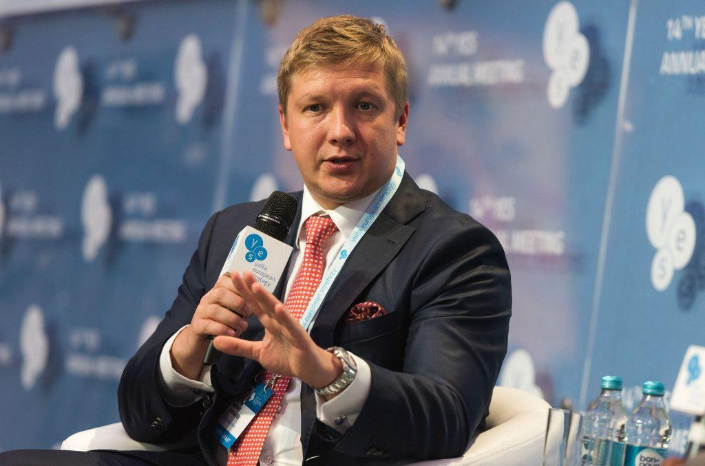 Ukraine Scores Major Win over Russia and Gazprom