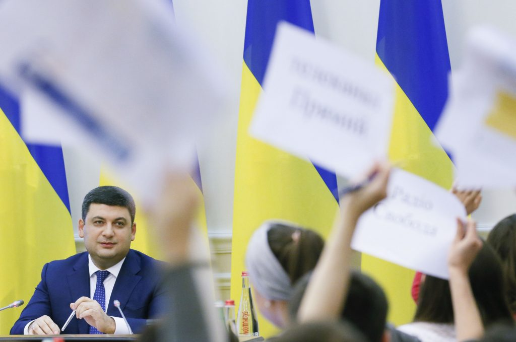 Ukraine's Six Teams of Reformers to Watch
