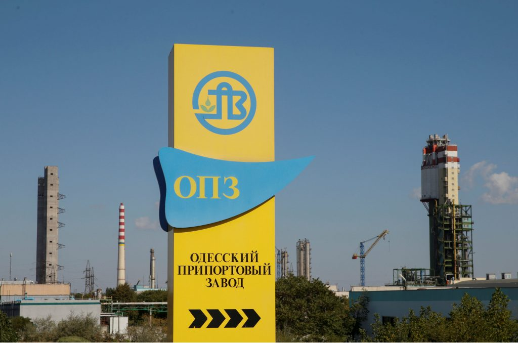 Ukraine Is Serious about Privatization This Time