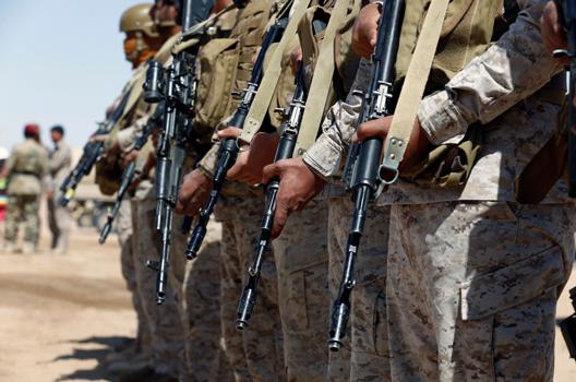 The War in Yemen: No End in Sight