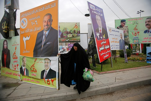 An advance look at Iraq's 2018 elections